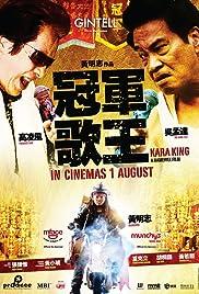 Kara King Poster