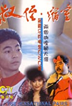Shu zhi suo zhi