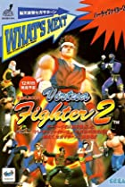 Image of Virtua Fighter 2