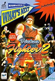 Virtua Fighter 2 Poster