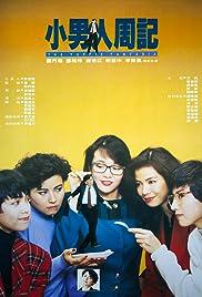 Xiao nan ren zhou ji Poster
