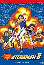 Moeyo! Kondoru Poster