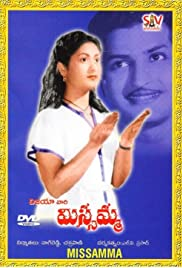 Missamma (1955) Poster - Movie Forum, Cast, Reviews