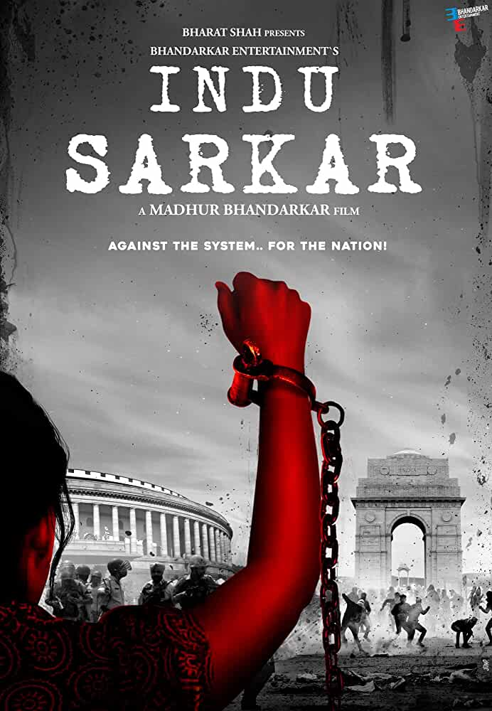 Indu Sarkar 2017 Full Hindi Movie 480p HDRip 300MB