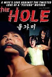 Olgami(1997) Poster - Movie Forum, Cast, Reviews