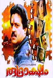 Rudraksham Poster