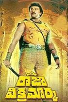 Raja Vikramarka (1990) Poster