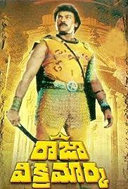 Raja Vikramarka Poster