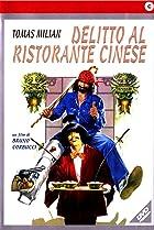 Image of Delitto al ristorante cinese