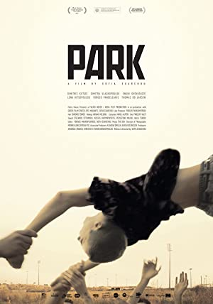 Park 2016 with English Subtitles 11