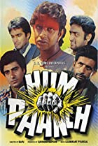 Image of Hum Paanch
