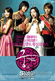 Goong Poster - TV Show Forum, Cast, Reviews