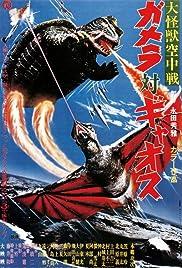 Daikaijû kûchûsen: Gamera tai Gyaosu(1967) Poster - Movie Forum, Cast, Reviews