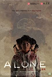 Watch Online Alone HD Full Movie Free