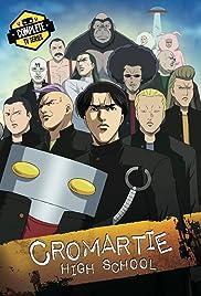 Sakigake!! Kuromati Kôkô Poster