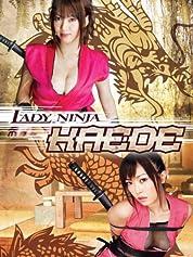 Lady Ninja Kaede poster