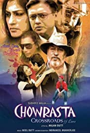 Chowrasta Crossroads of Love Poster