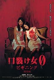 Kuchisake-onna 0: Biginingu Poster