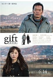 Gift (2014) - IMDb