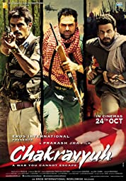 Chakravyuh (2012)
