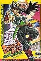 Image of Dragon Ball: Episode of Bardock
