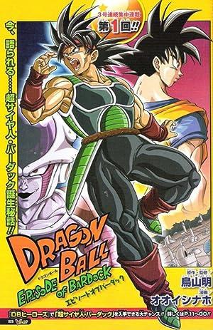 watch Dragon Ball: Episode of Bardock full movie 720