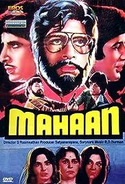 Mahaan(1983) Poster - Movie Forum, Cast, Reviews