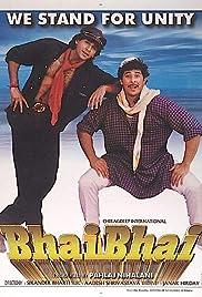 Bhai Bhai Poster