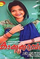 Image of Kakkakarumban
