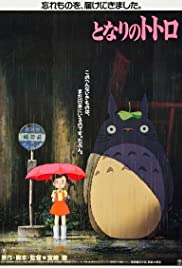 Watch Movie My Neighbor Totoro (1988)