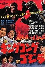 Primary image for King Kong vs. Godzilla