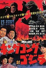 King Kong vs. Godzilla(1962) Poster - Movie Forum, Cast, Reviews