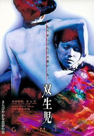 watch Gemini full movie 720