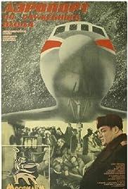 Aeroport so sluzhebnogo vkhoda Poster