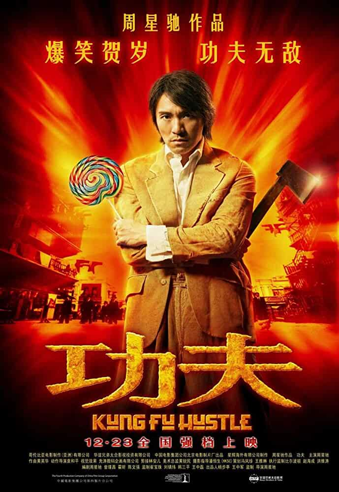 Kung Fu Hustle 2004 Hindi Dual Audio 720p BluRay full movie watch online freee download at movies365.ws