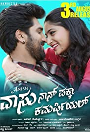 Vaasu Naan Pakka Commercial (Kannada)