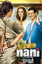 Image of Super Nani
