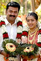 Image of Malabar Wedding