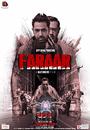Faraar (2015) Download on Vidmate