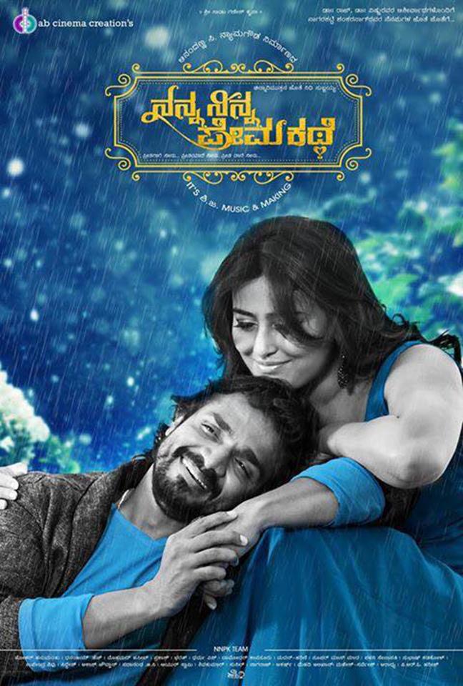 Nanna Ninna Prema Kathe (2016) Hindi Dubbed movie