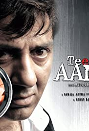 Teesri Aankh: The Hidden Camera (2006) Poster - Movie Forum, Cast, Reviews