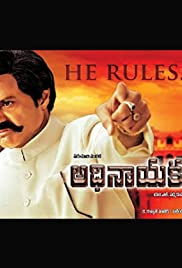 Adhinayakudu (2012) Poster - Movie Forum, Cast, Reviews