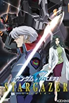 Image of Kidô senshi Gundam Seed C.E. 73: Stargazer