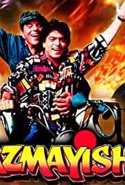 Aazmayish Poster