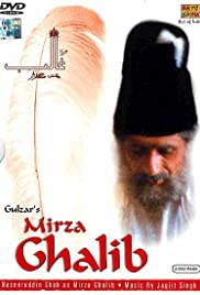 Mirza Ghalib (1988) Poster - Movie Forum, Cast, Reviews