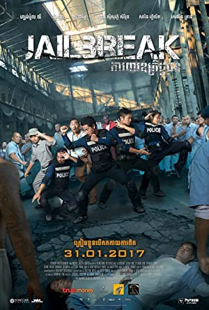 poster,picture of Jailbreak
