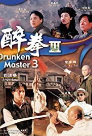 Drunken Master Killer (1994) Poster - Movie Forum, Cast, Reviews