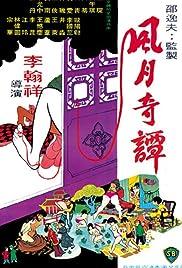 Feng yue qi tan Poster