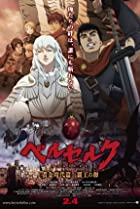 Image of Berserk: The Golden Age Arc I - The Egg of the King
