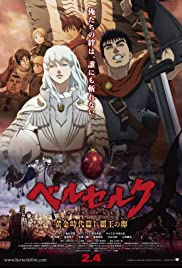 Berserk: The Golden Age Arc I - The Egg of the King (2012) Poster - Movie Forum, Cast, Reviews